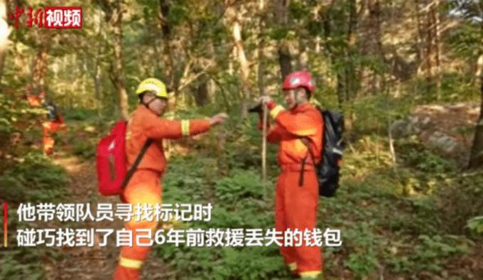 鸿图2注册神奇!辽宁消防员在救人时,发现了6年前自己弄丢的钱包