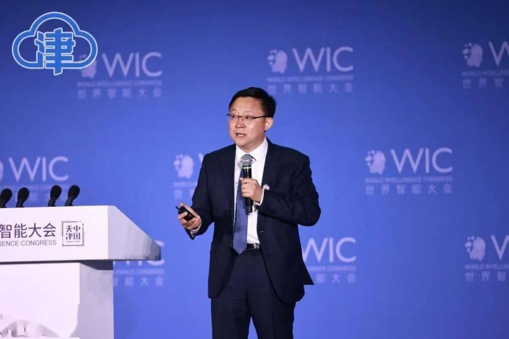 世界智能大会 刘庆峰:幸福生活需要人工智能
