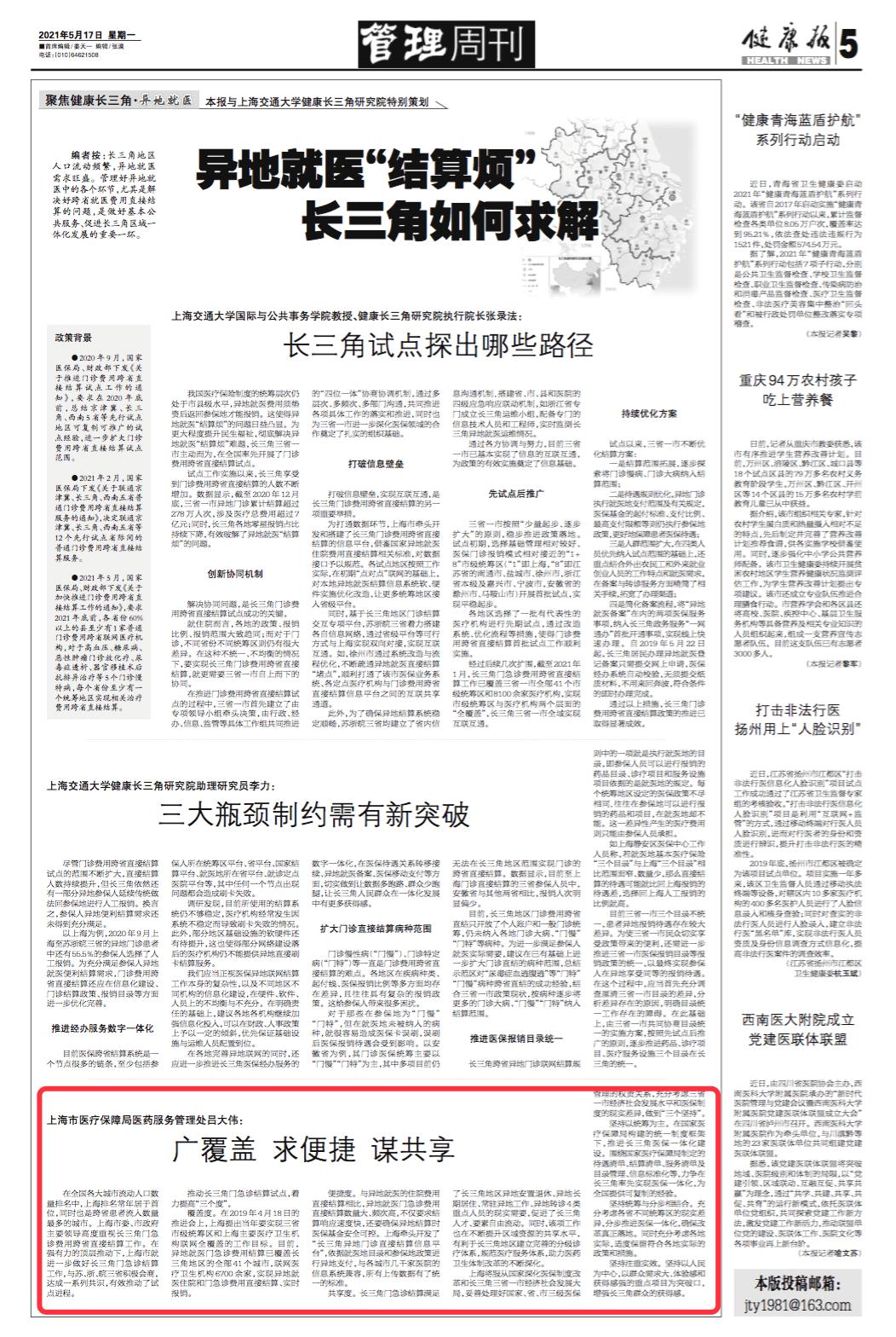 天顺2登陆-首页【1.1.4】