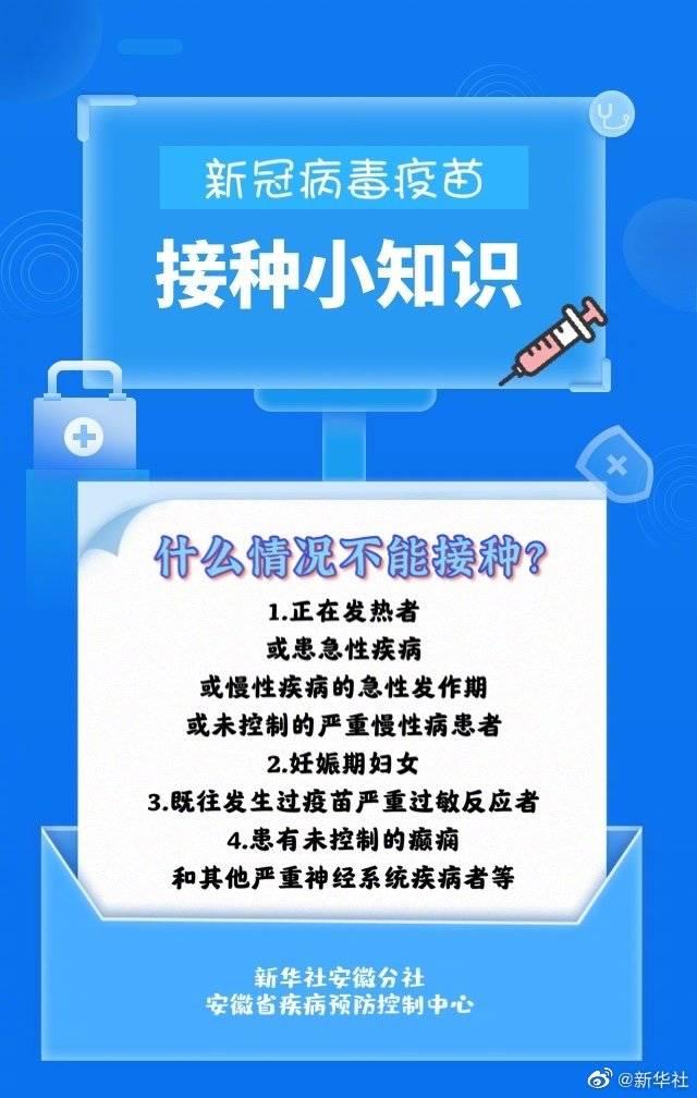 中國互金協會與中國注會協會在銀行函證數字化領域開展合作