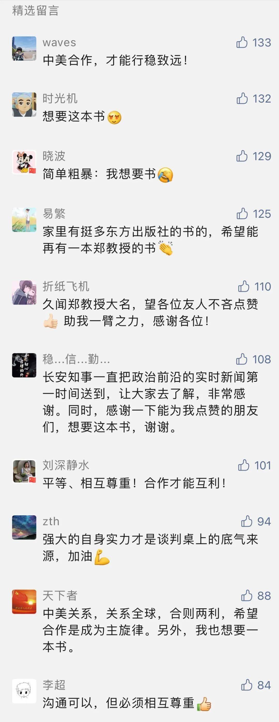 中青�W�u:信仰之光照耀百年,接�m�^斗青春可�b