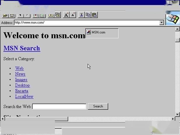 一代浏览器霸主IE宣布死亡 回顾传奇的一生的照片 - 5