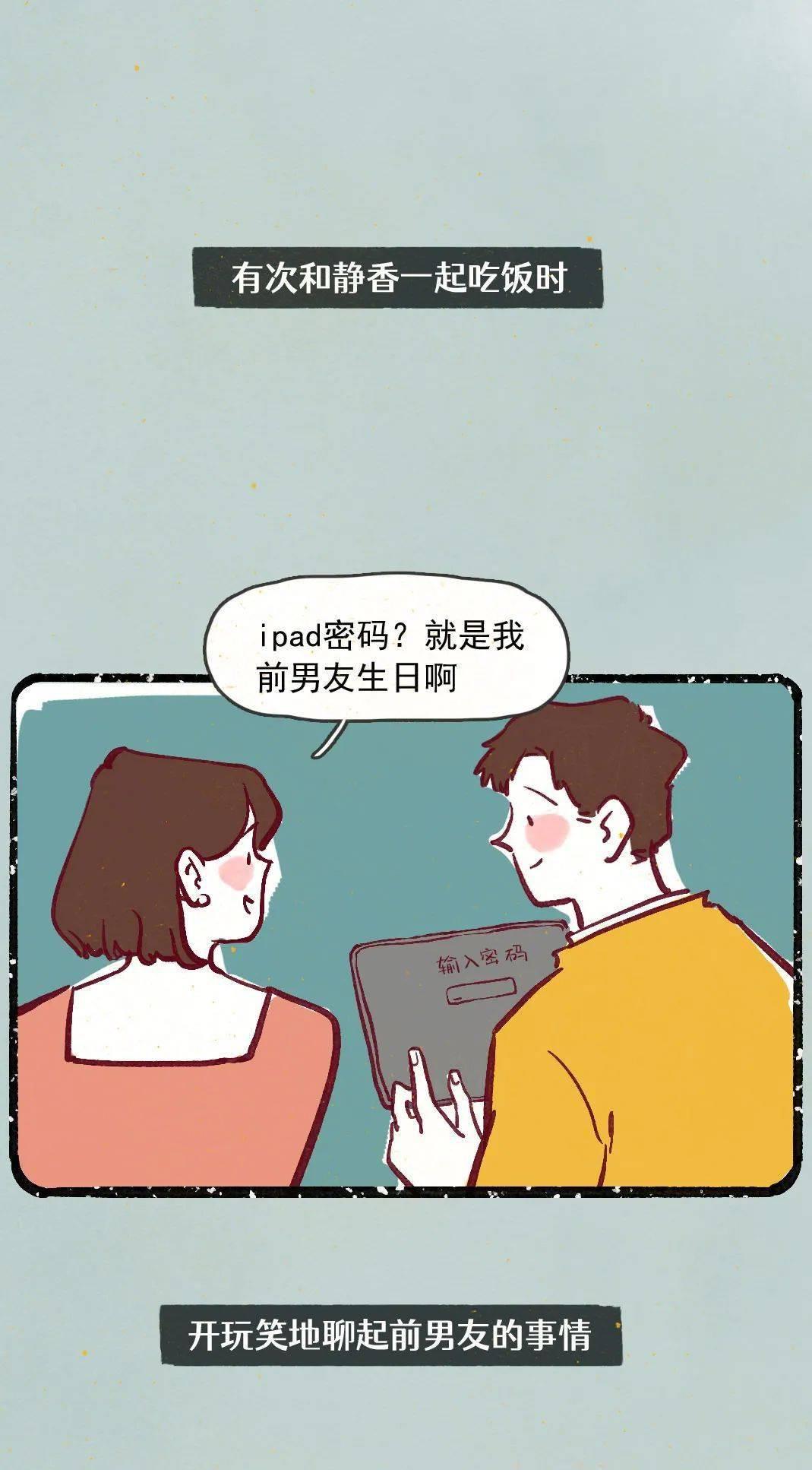 男朋友说你敏感代表什么 为什么说敏感的人聪明