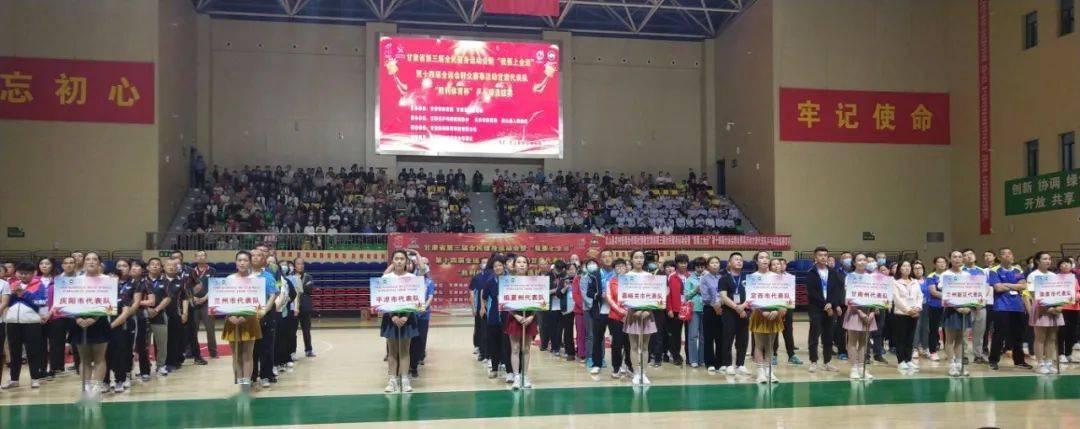 【喜报】临夏州代表队在甘肃省第三届全民健身运动会乒乓球选拔赛中勇夺佳绩!