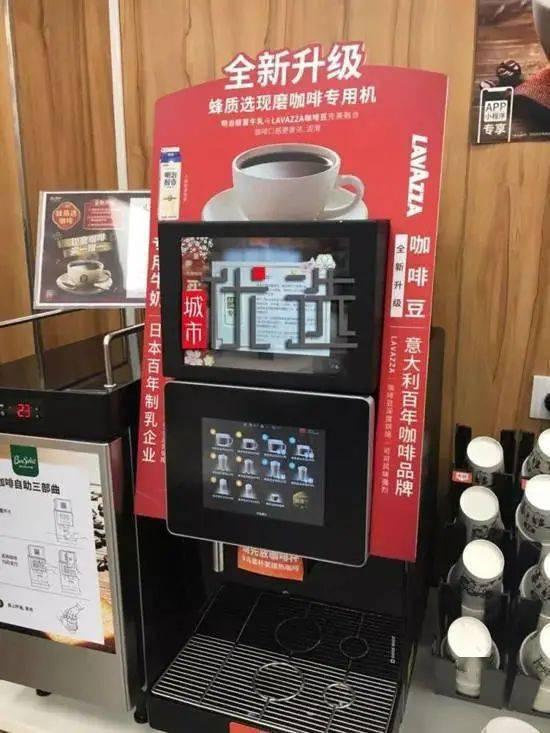 从身份消费转为功能消费,咖啡价格战下我们能做什么?