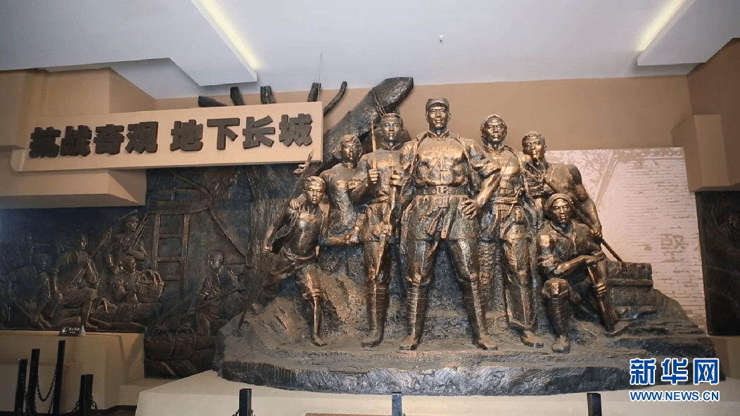 征程 党史冀忆 百年征程 走进冉庄地道战纪念馆 致敬智慧勇敢的冀中军民