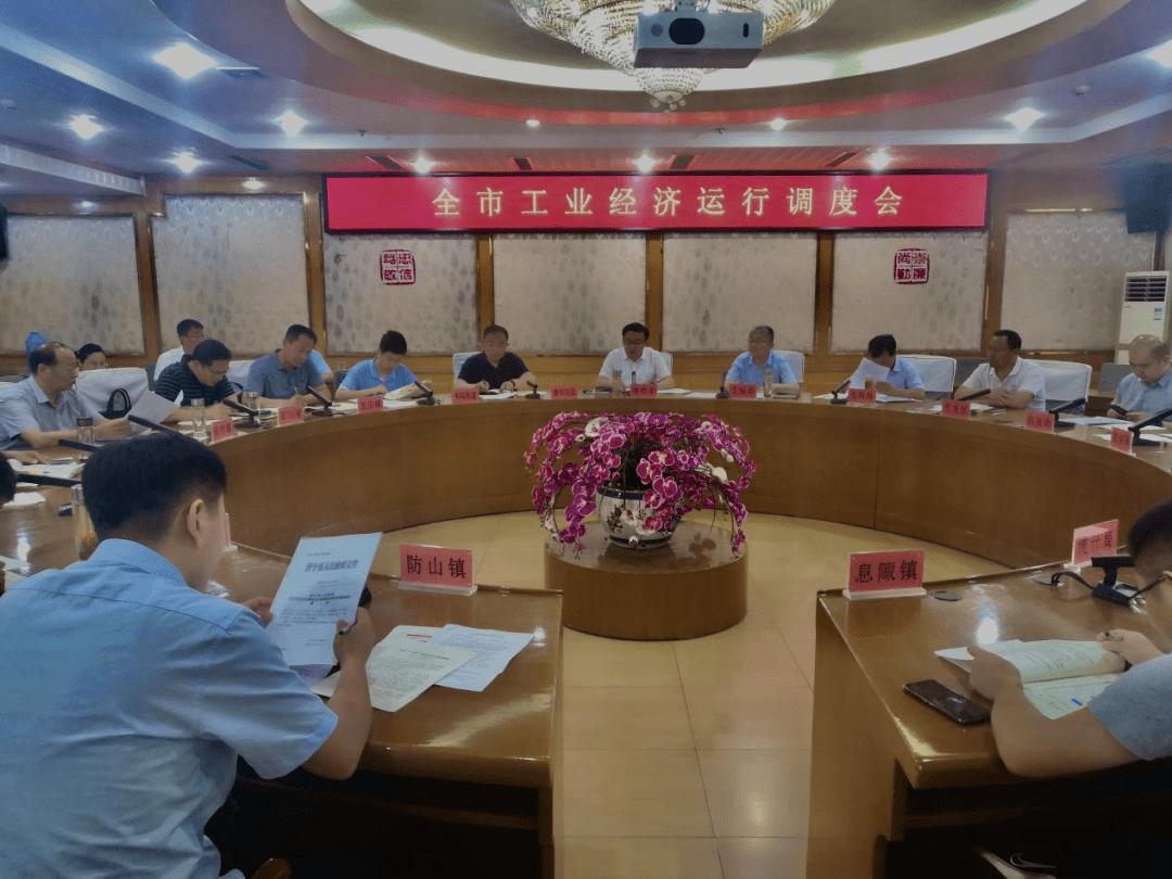 http://www.bcnz.cn/jingji/207351.html