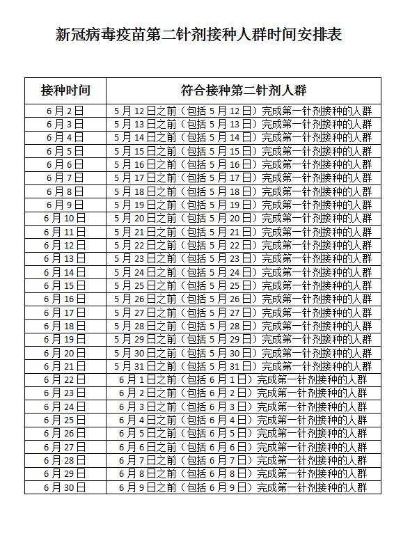 http://www.bjptk.cn/shehui/184845.html