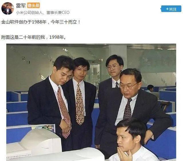 35岁那年,雷军厄运连连,王兴从死人堆里爬出来,张文宏想着辞职离开上海…