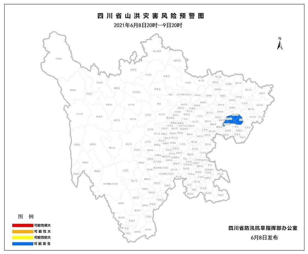 【川观新闻】今年入汛以来首次!四川发布山洪灾害蓝色预警