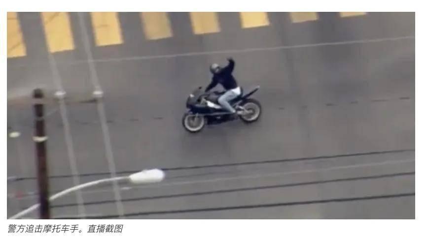 警察追摩托车 深入圣盖博谷