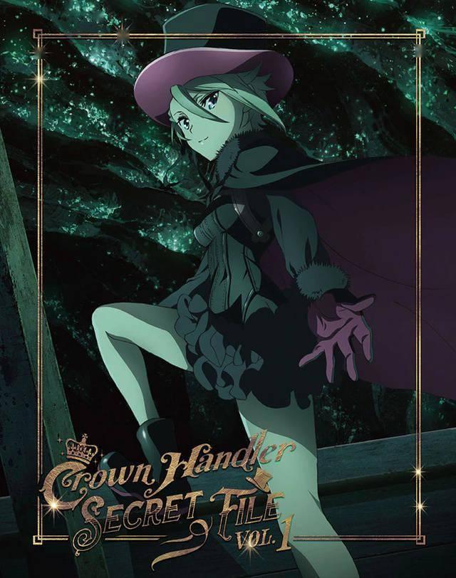 剧场动画系列「Princess Principal」第1章Blu-ray特装限定版封面公开插图(5)
