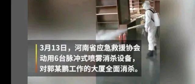"""""""广州毒王""""引爆全国!瞒报引众人怒骂:一个人,害了一座城"""