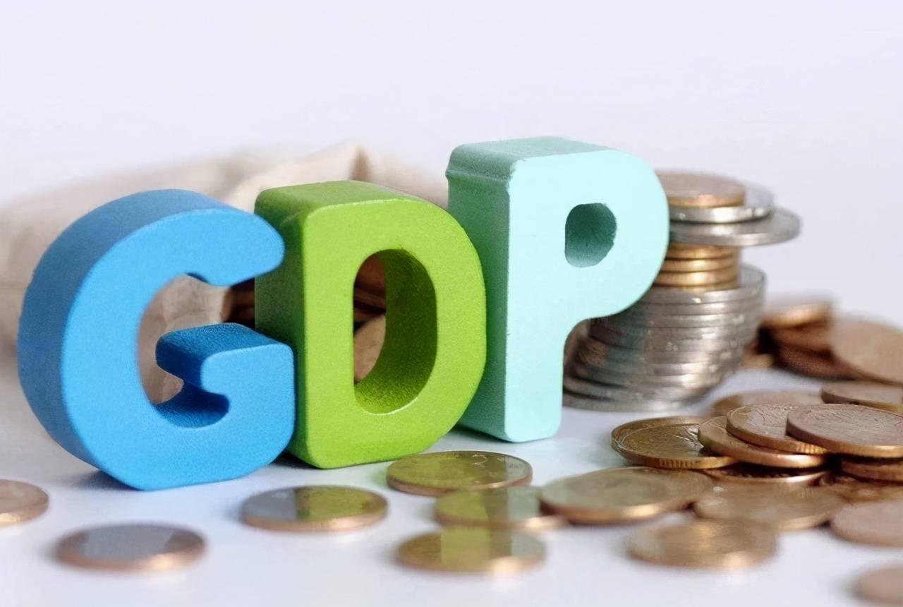 2020年深圳人均gdp_2020年人均GDP10强:无锡超越深圳重回第一,或晋升新一线城市