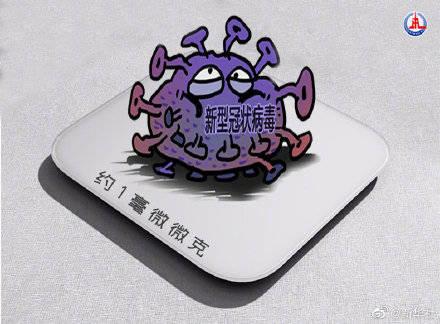 10月23日北京疫情最新数据通报 北京昨增6例本土确诊均在昌平