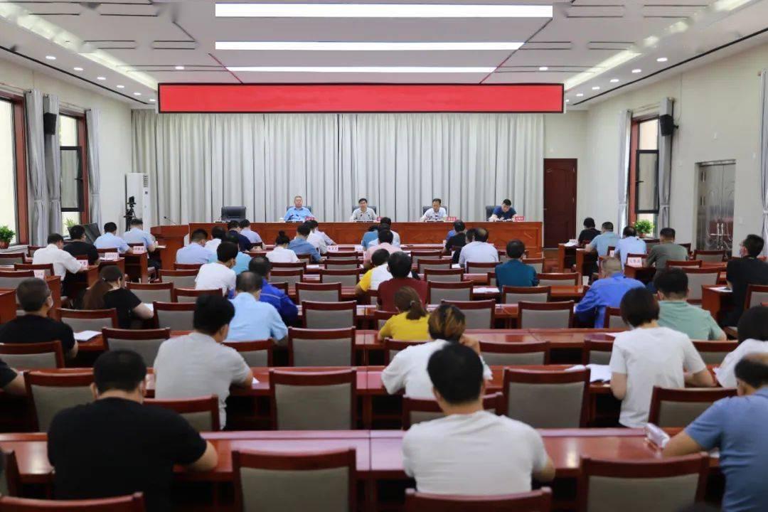 """河津生态环境保护委员会第二次全体会议暨生态环境保护""""夏季攻势""""推进会召开"""