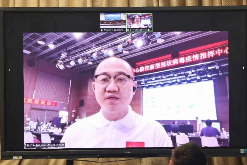 广州:6月30日之前暂不开通第一剂次新冠疫苗接种