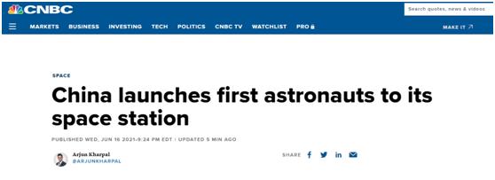 外媒关注神舟十二号载人飞船发射成功,提到多个关键词!