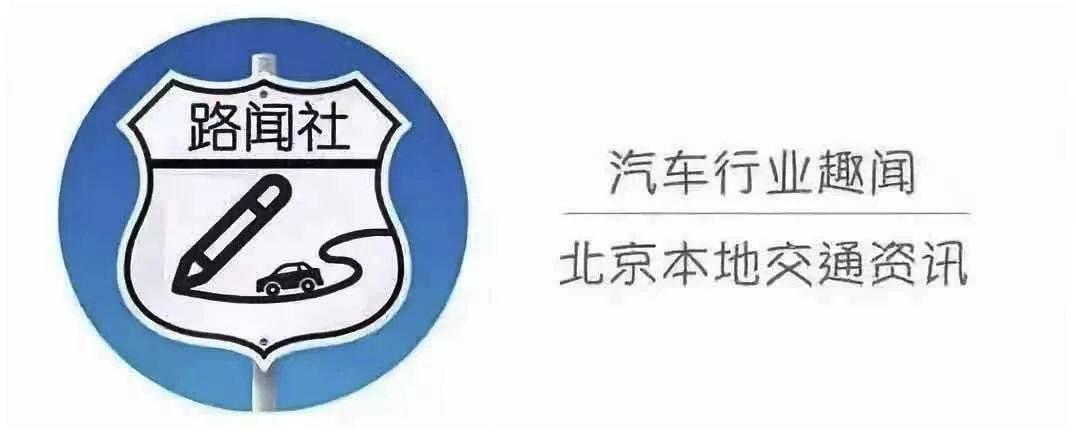 数字人民币在北京石油27座加油站上线