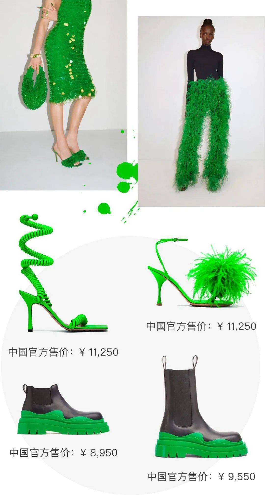 辨识度极高的鞋头+色彩缤纷的厚底