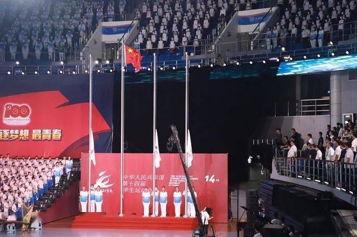 英语新闻|National Student Sports Games kicks off in Qingdao 爸爸 第3张