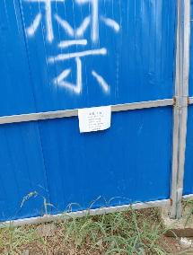 武汉城管随手拍正确使用姿势↓