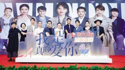 """刘涛、李念、王媛可励志演绎""""她""""主题"""