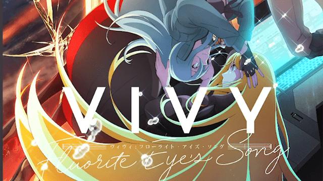 「Vivy -Fluorite Eye's Song-」第二卷BD特典CD试听片段公开插图