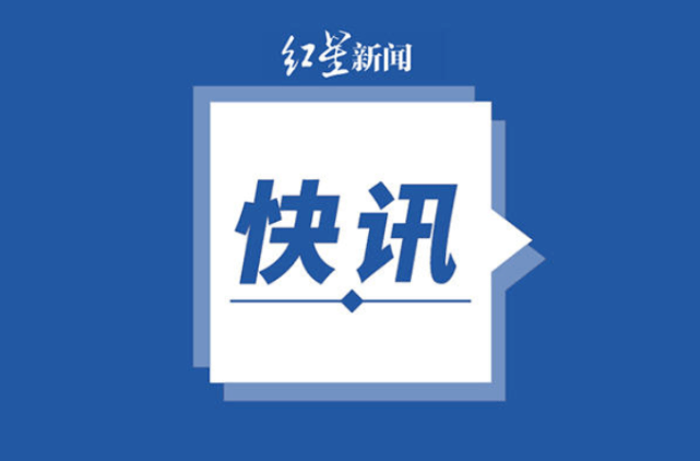 浙江提升防台风应急响应至Ⅰ级