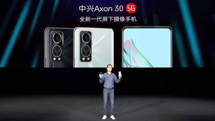 中兴发布新一代屏下摄像手机Axon30 5G,2198元起售