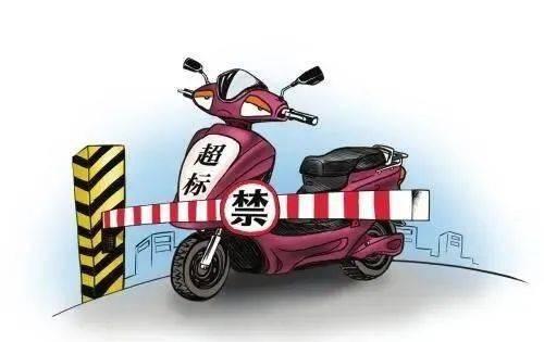 """超标电动自行车淘汰进入倒计时,大兴居民抓紧""""以旧换新""""5uv"""