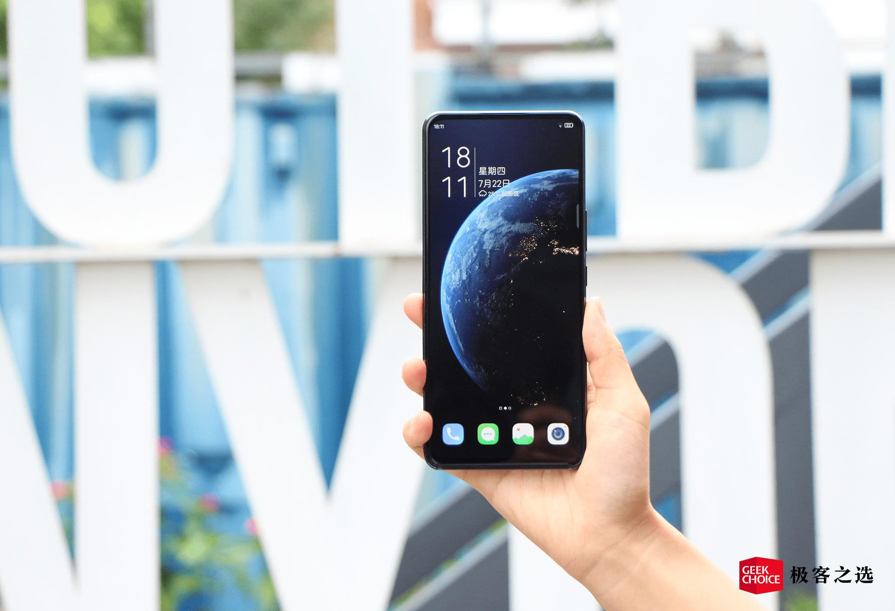 中兴 Axon 30 5G 评测:还你一块「完整」屏幕,触屏手机的终极形态?
