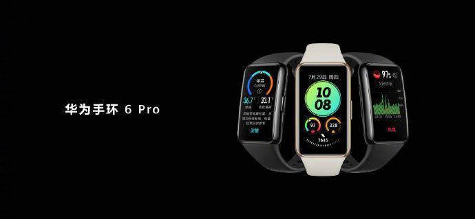 449 元,华为手环 6 Pro 发布:炫彩全面屏,碰一碰传表盘