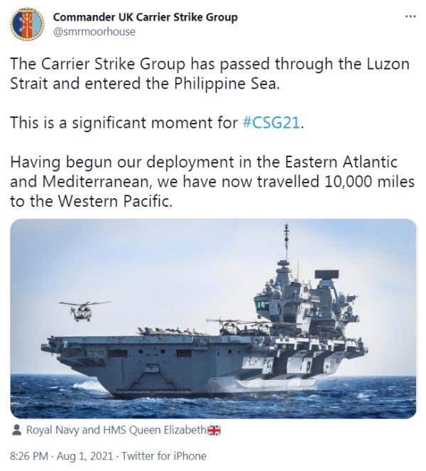 """锐参考   低调驶离南海的英国航母,下一步要去""""疗伤""""?"""