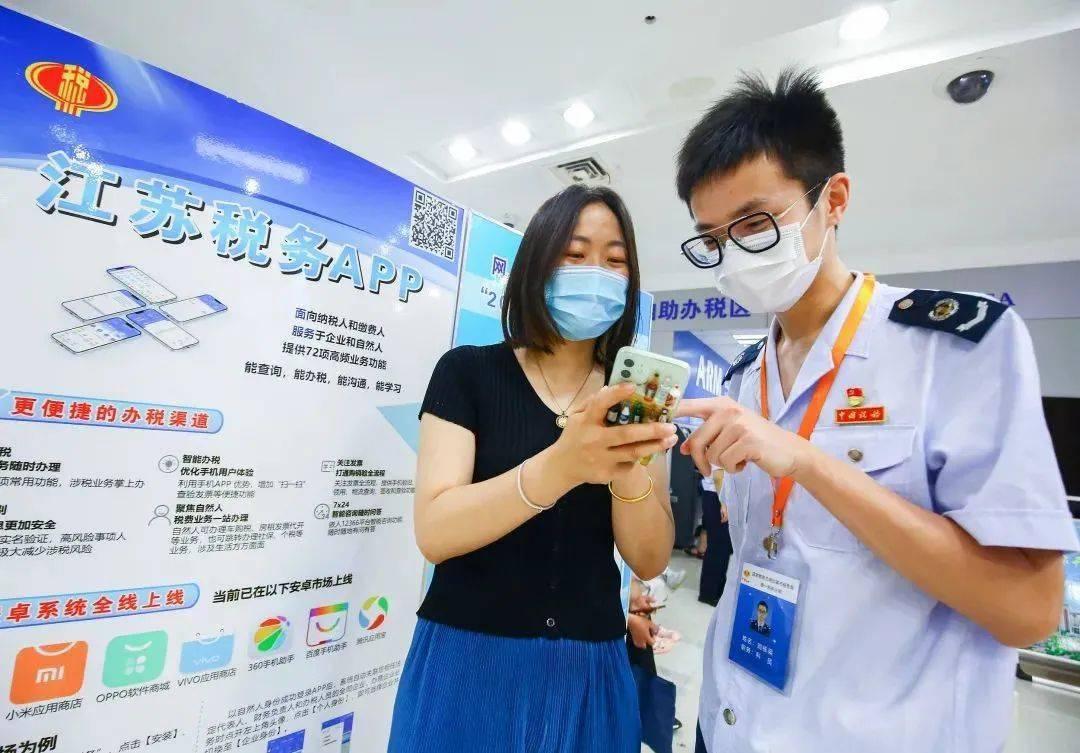 中国市场主体已增加到1.4亿多户