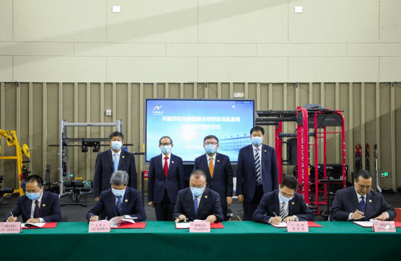 国家冰球项目训练基地落地深圳龙岗