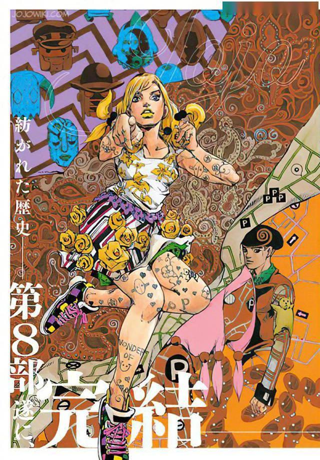 「Ultra Jump」公开「JOJOLION」9月杂志封面与插图插图(2)
