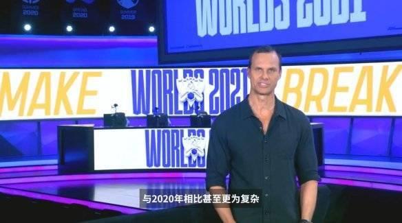 官宣:《LOL》S11全球总决赛举办地从中国转至欧洲
