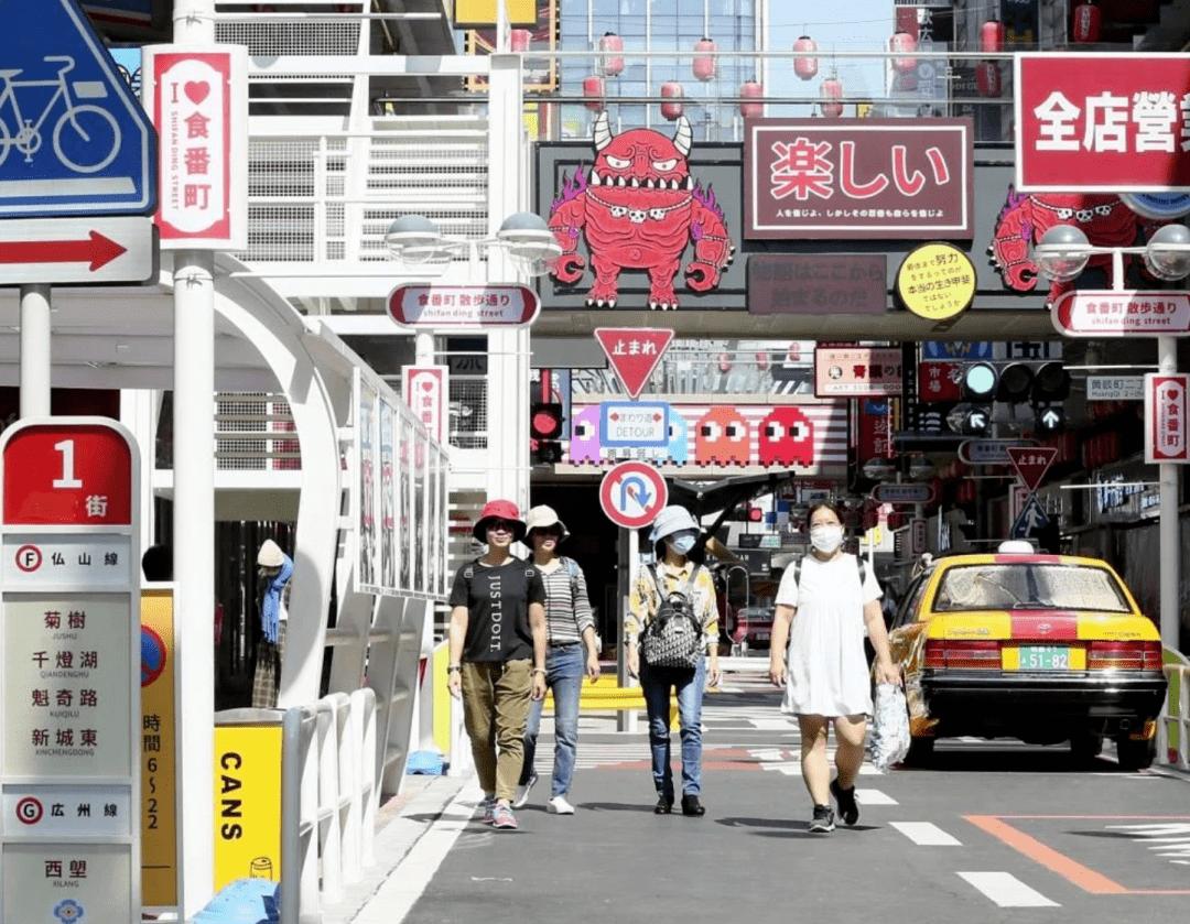 国产日式风情街为什么那么多?