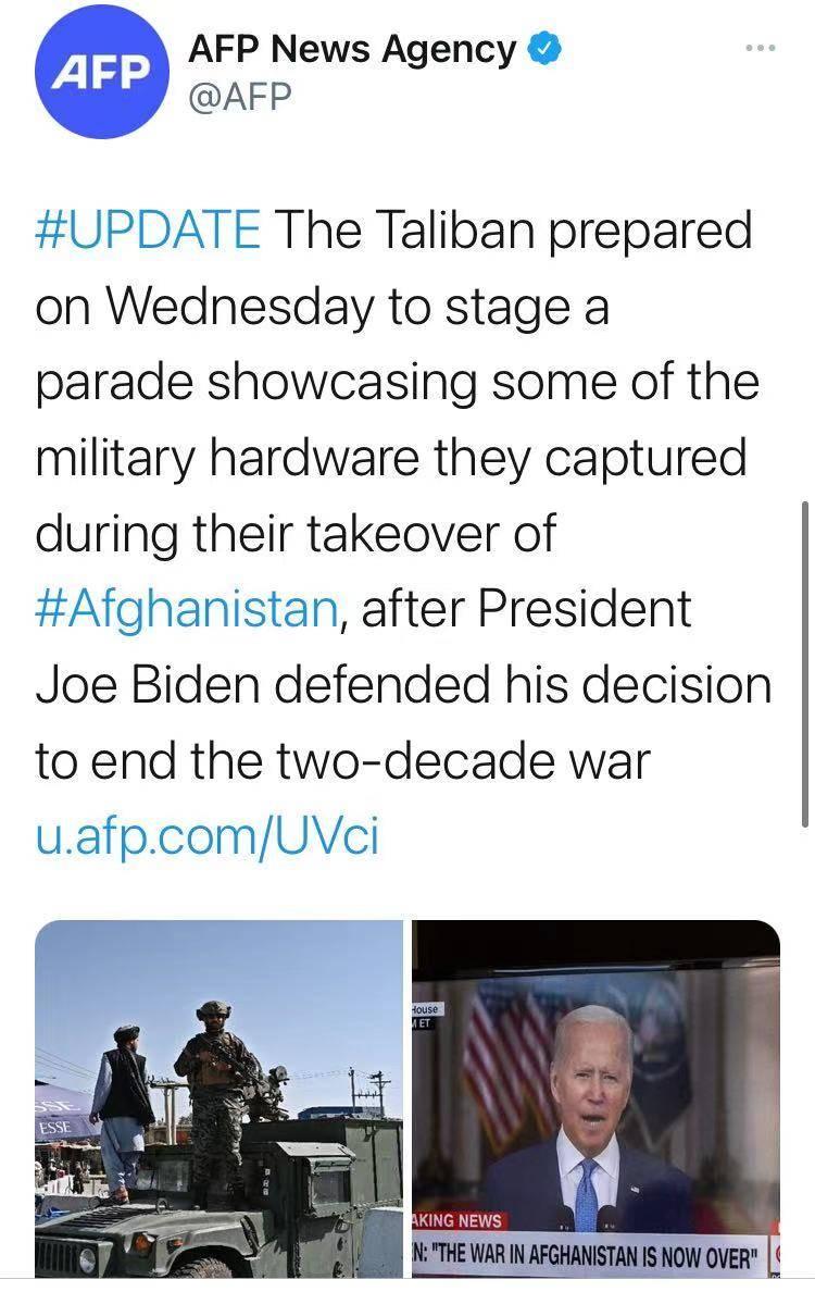 塔利班展示缴获武器!