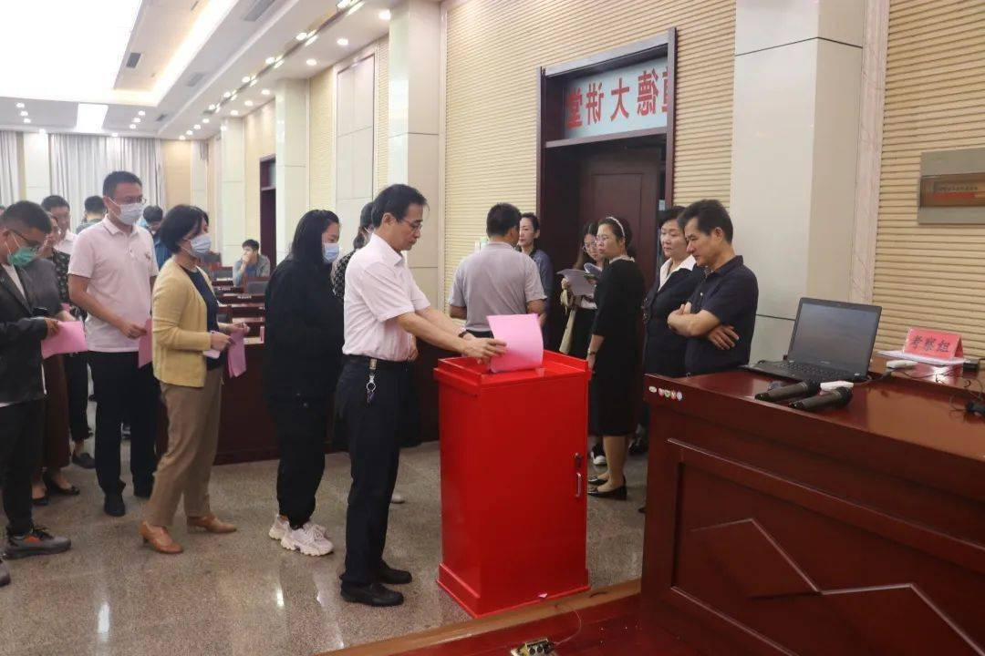 菏泽市财政局机关工会换届选举圆满完成