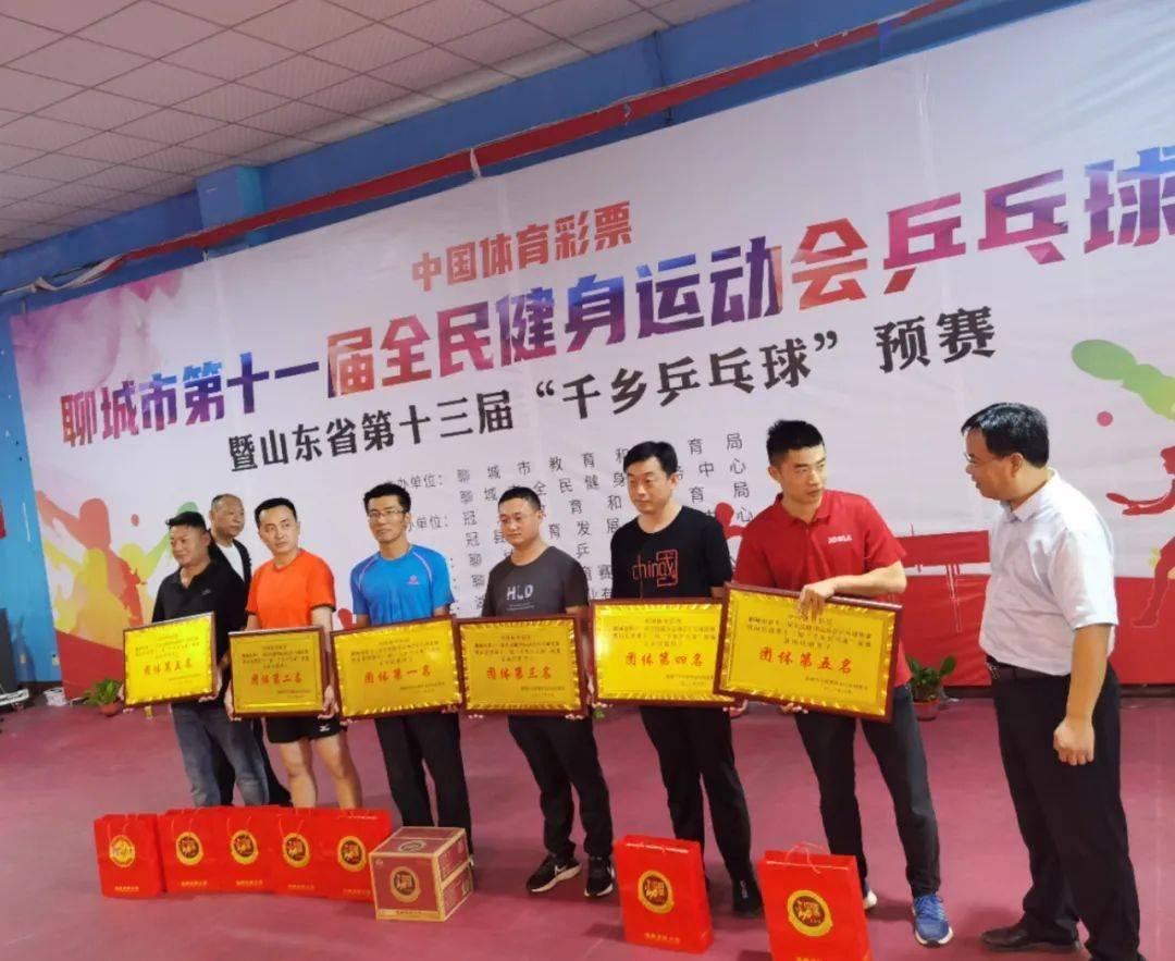 莘县乒乓球队荣获市全民健身运动会男子团体赛第一名