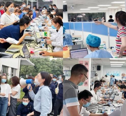 """无锡新吴:突出""""五强化""""抓党建引领园区高质量发展"""