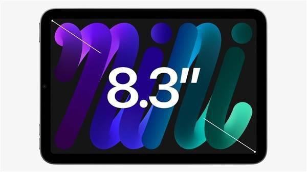iPad mini第六代发布:8.3寸史上最小、A15处理器的照片 - 8
