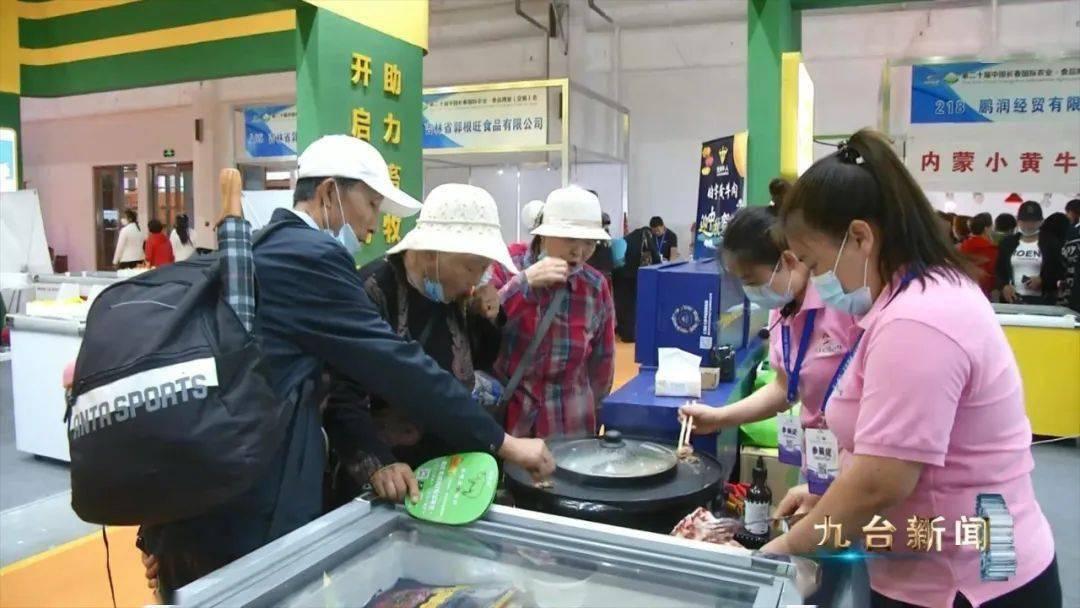 伯宇集团:黄牛肉香飘农博会