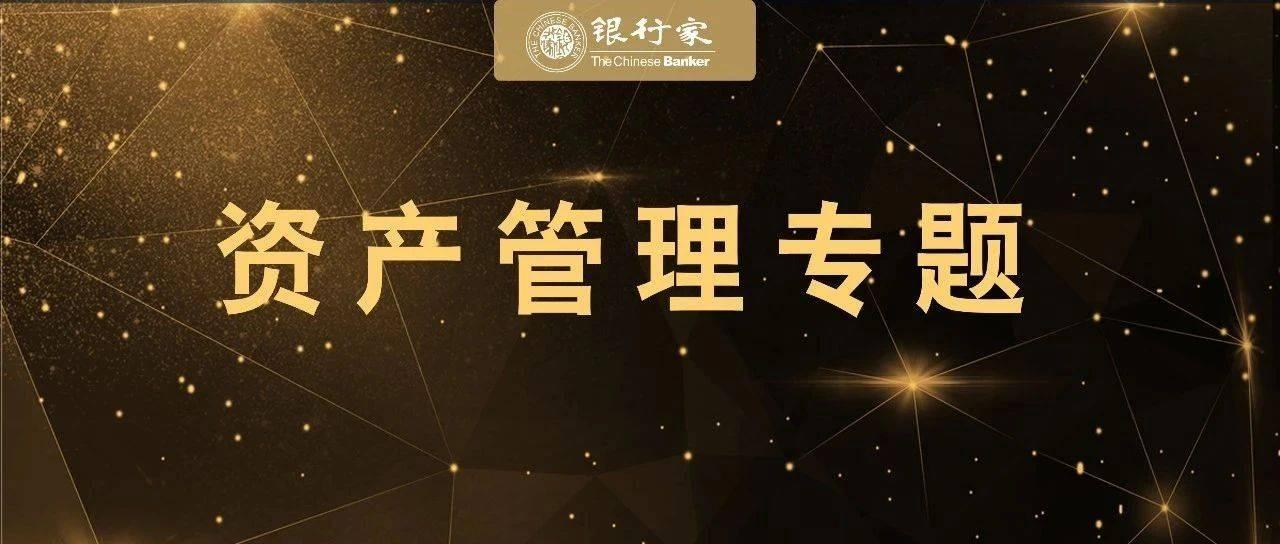《河南省革命老区振兴发展促进条例》10月1日正式实施