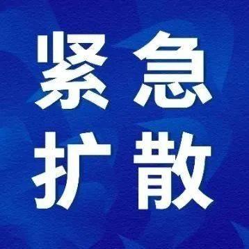 紧急!这个假期,珠海澳门人最好别去惠东!