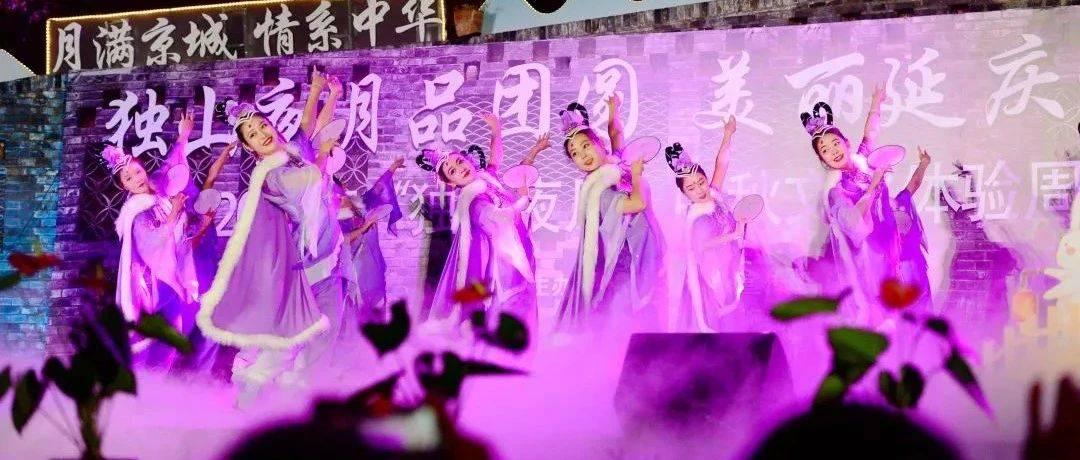 内蒙古财经大学猥亵女学生教授解除教师职务