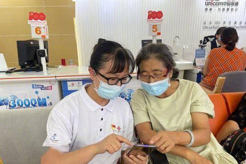 异地不受限 千里共婵娟 中国联通率先升级异地服务,切实关爱老人