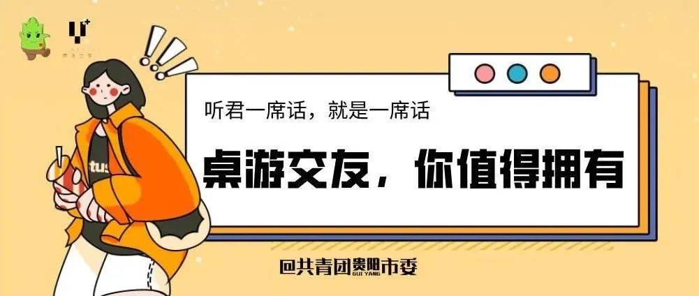 中关村论坛玩转黑科技